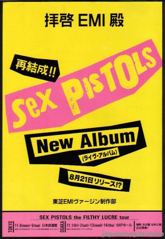 Sex Pistols 1996/08 Filthy Lucre Live Japan album / tour promo ad