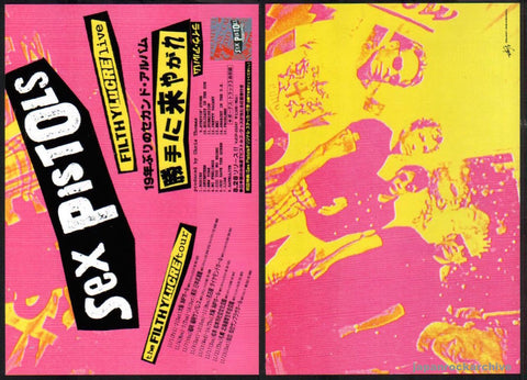 Sex Pistols 1996/09 Filthy Lucre Live Japan album / tour promo ad