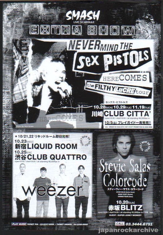Sex Pistols 1996/11 Japan tour extra show promo ad