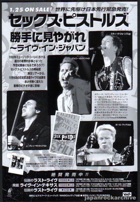 Sex Pistols 1997/02 Filthy Lucre Live In Japan video promo ad