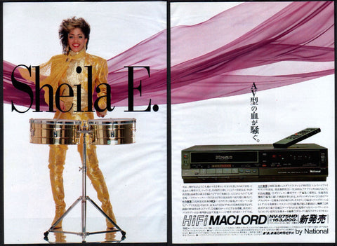 Sheila E. 1986/03 JAPAN National NV-875HD VCR product ad