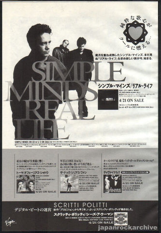 Simple Minds 1991/05 Real Life Japan album promo ad