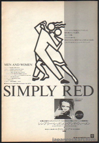 Simply Red 1987/06 Men and Women Japan album promo ad