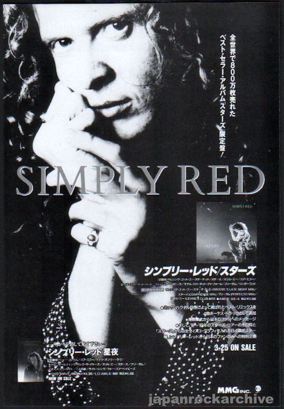 Simply Red 1993/04 Stars Japan album promo ad