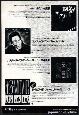 The Sisters Of Mercy 1985/09 First And Last And Always Japan album promo ad