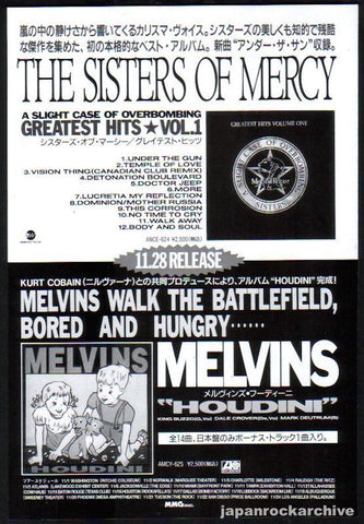 The Sisters Of Mercy 1993/12 A Slight Case Of Overbombing Greatest Hits Vol. 1 Japan album promo ad