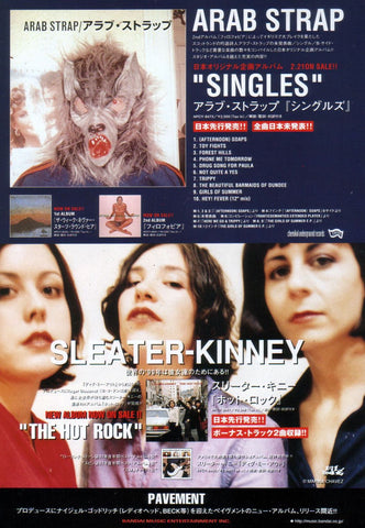 Sleater-Kinney 1999/03 The Hot Rock Japan album promo ad