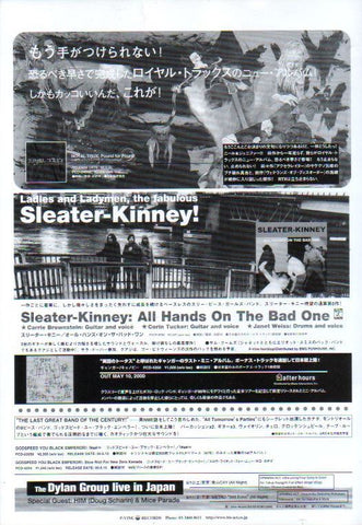 Sleater-Kinney 2000/06 All Hands On The Bad One Japan album promo ad