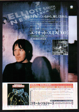 Elliott Smith 1998/09 XO Japan album promo ad