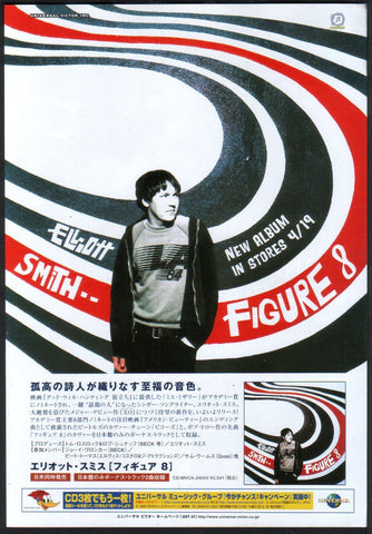 Elliott Smith 2000/05 Figure 8 Japan album promo ad