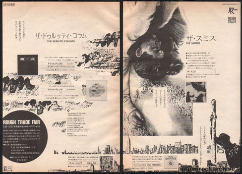 The Smiths 1984/05 S/T Japan debut album promo ad