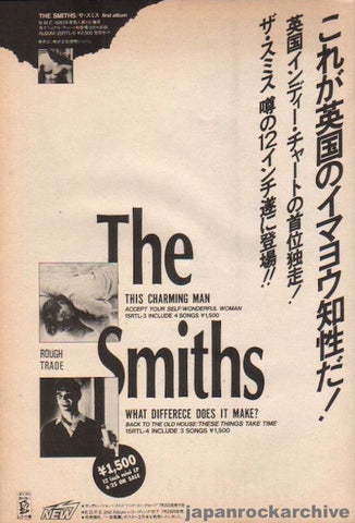 The Smiths 1984/08 This Charming Man / What Difference Does It Make? Japan record promo ad