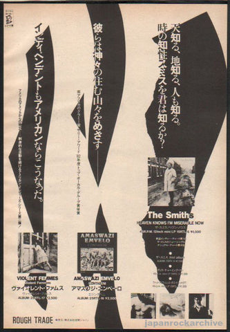 The Smiths 1984/10 Heaven Knows I'm Miserable Now Japan record promo ad
