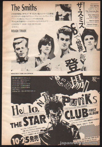 The Smiths 1984/11 S/T Japan debut album promo ad