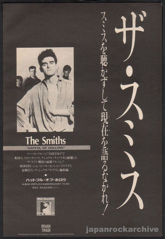 The Smiths 1985/02 Hatful of Hollow Japan album promo ad