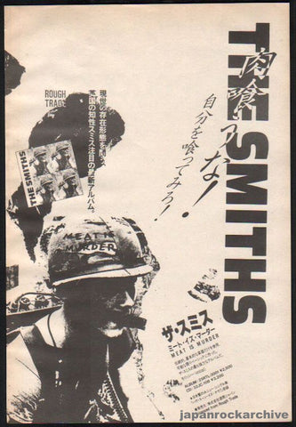 The Smiths 1985/05 Meat Is Murder Japan album promo ad