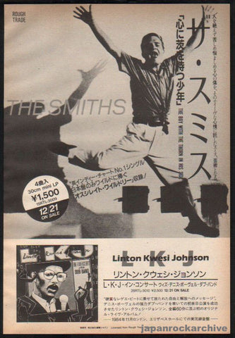 The Smiths 1986/01 The Boy With The Thorn In His Side Japan album promo ad