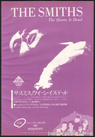 The Smiths 1986/09 The Queen Is Dead Japan album promo ad