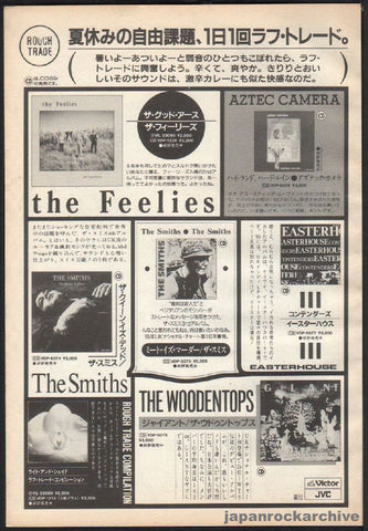 The Smiths 1987/09 The Queen Is Dead, Meat Is Murder Japan album promo ad