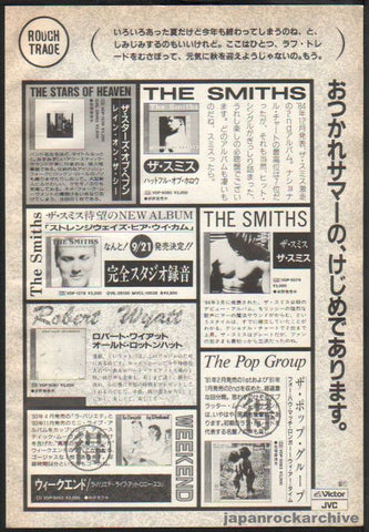 The Smiths 1987/10 The Smiths, Strangeways Here We Come, Hatful of Hollow Japan album promo ad
