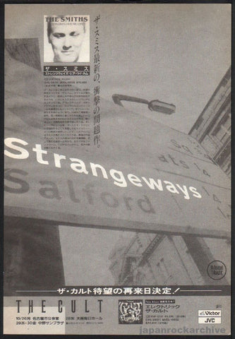The Smiths 1987/11 Strangeways Here We Come Japan album promo ad