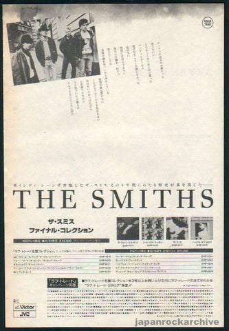 The Smiths 1987/12 The Final Collection Japan promo ad