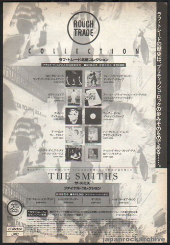 The Smiths 1988/01 Final Collection Japan promo ad
