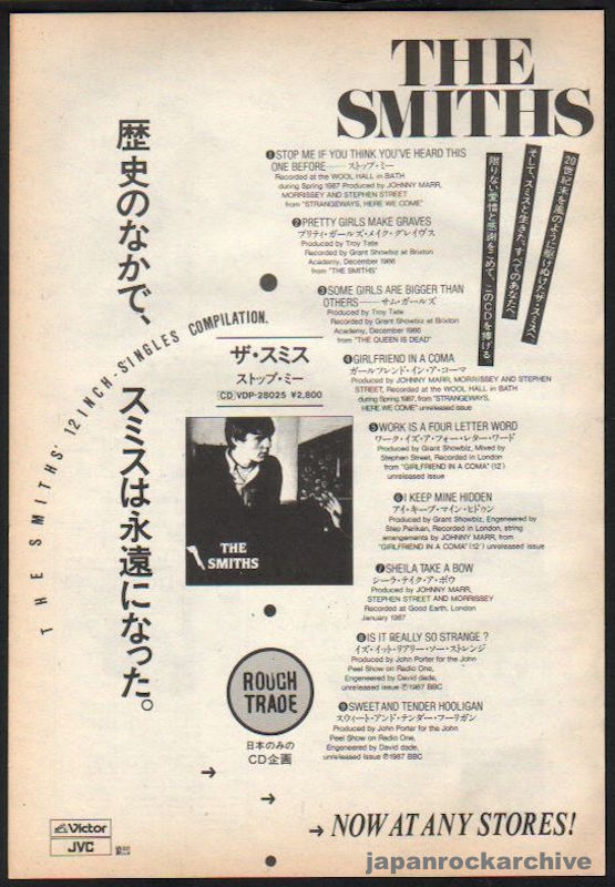 The Smiths 1988/03 Singles Compilation Japan album promo ad