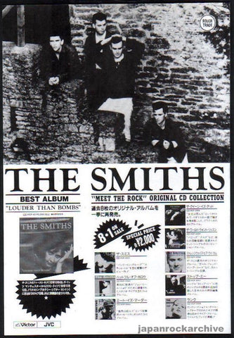 The Smiths 1990/09 Louder Than Bombs Japan album promo ad