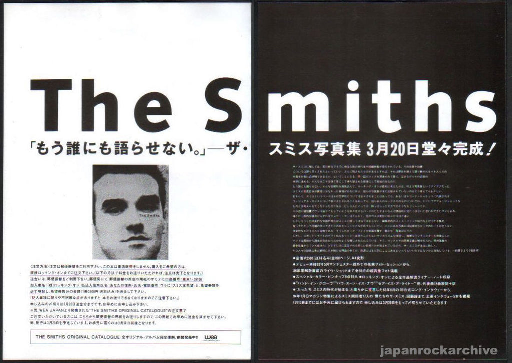 The Smiths 1994/04 The Smiths photo book Japan promo ad
