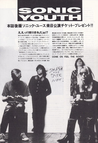 Sonic Youth 1991/01 Japan tour promo ad