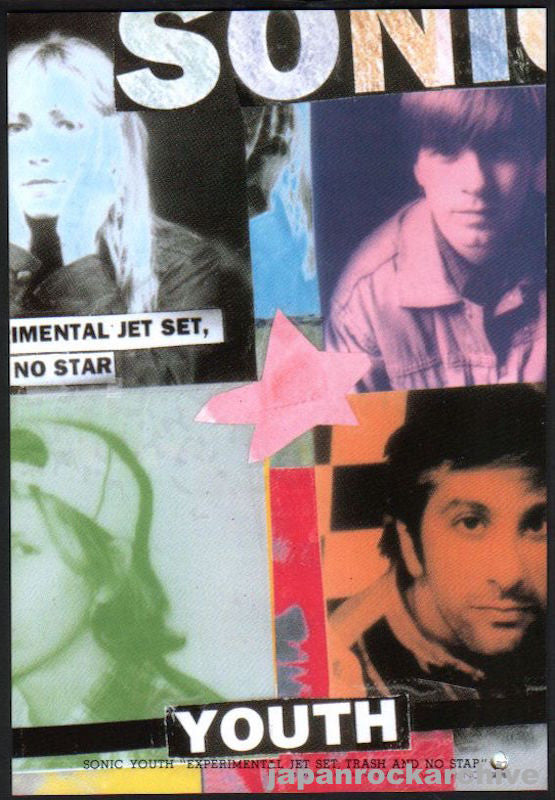 Sonic Youth 1994/06 Experimental Jet Set No Star Japan album promo ad