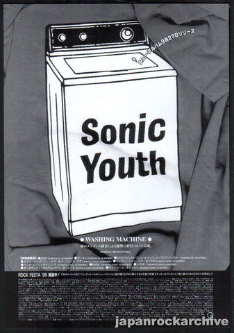Sonic Youth 1995/10 Washing Machine Japan album promo ad