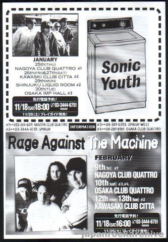 Sonic Youth 1995/12 Japan tour promo ad