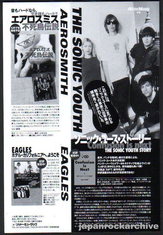 Sonic Youth 1996/06 Confusion Is Next The Sonic Youth Story Japan book promo ad