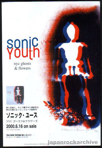 Sonic Youth 2000/07 NYC Ghosts & Flowers Japan album promo ad