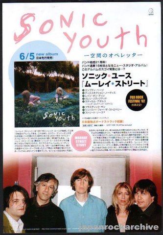 Sonic Youth 2002/07 Murray Street Japan album promo ad