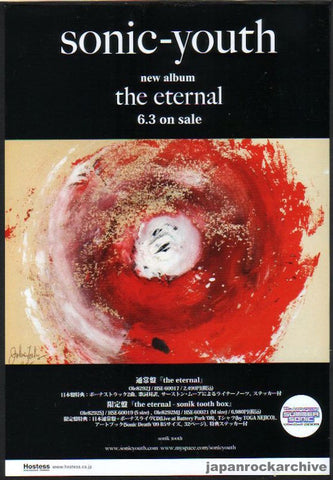 Sonic Youth 2009/07 The Eternal Japan album promo ad