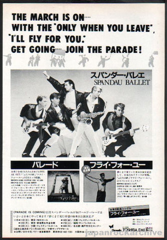 Spandau Ballet 1984/11 Parade Japan album / tour promo ad