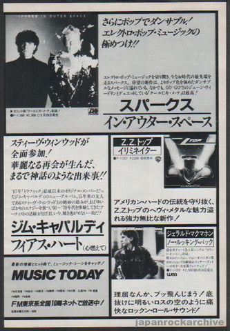 Sparks 1983/06 In Outer Space Japan album promo ad