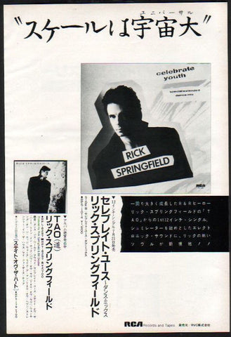 Rick Springfield 1985/05 Celebrate Youth Japan album promo ad