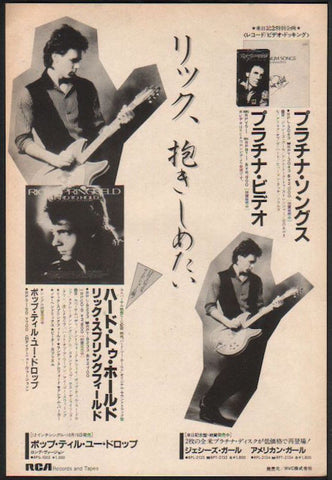 Rick Springfield 1994/12 Hard To Hold Japan album promo ad