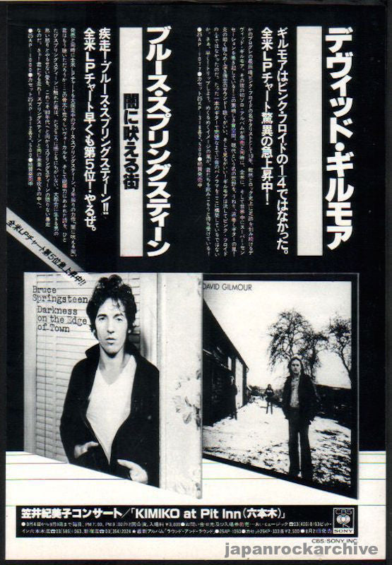 Bruce Springsteen 1978/09 Darkness on the Edge of Town Japan album promo ad
