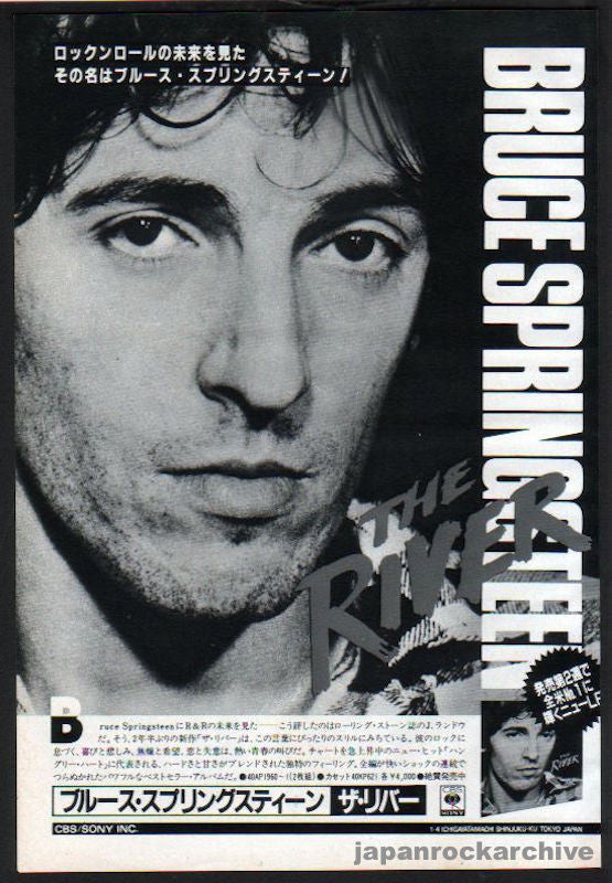 Bruce Springsteen 1981/01 The River Japan album promo ad
