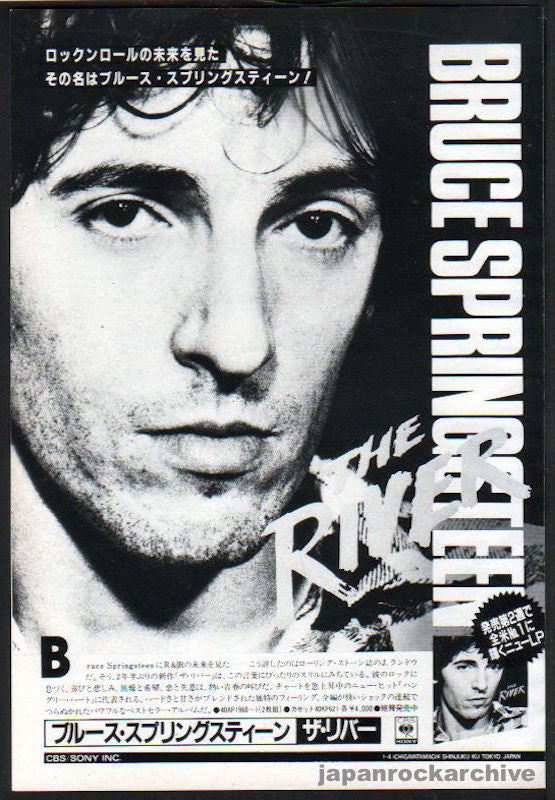 Bruce Springsteen 1981/02 The River Japan album promo ad