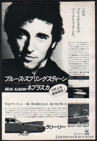 Bruce Springsteen 1982/10 Nebraska Japan album promo ad