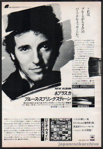 Bruce Springsteen 1982/11 Nebraska Japan album promo ad
