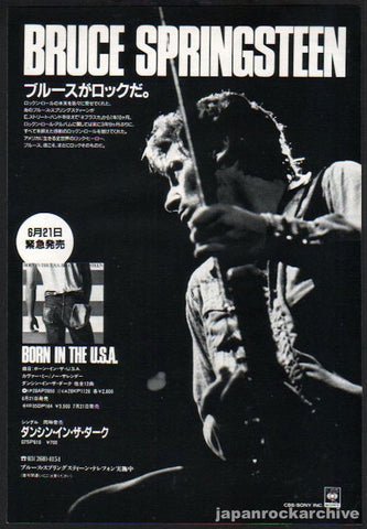 Bruce Springsteen 1984/07 Born In The USA Japan album promo ad