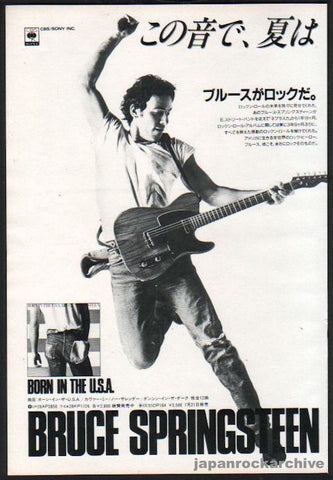 Bruce Springsteen 1984/08 Born In The USA Japan album promo ad