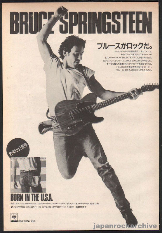 Bruce Springsteen 1984/09 Born In The USA Japan album promo ad